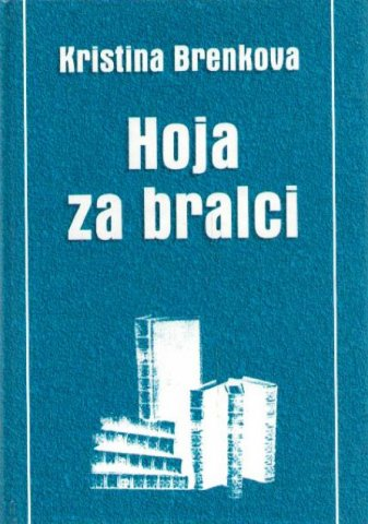 HojaZaBralci