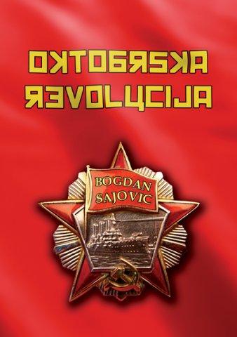 phoca_thumb_l_oktobrska-revolucija.jpg