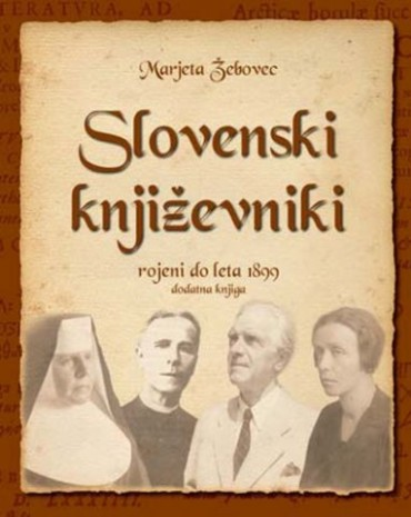 phoca_thumb_l_slovenski-knjizevniki-1899-dodatna-knjiga.jpg