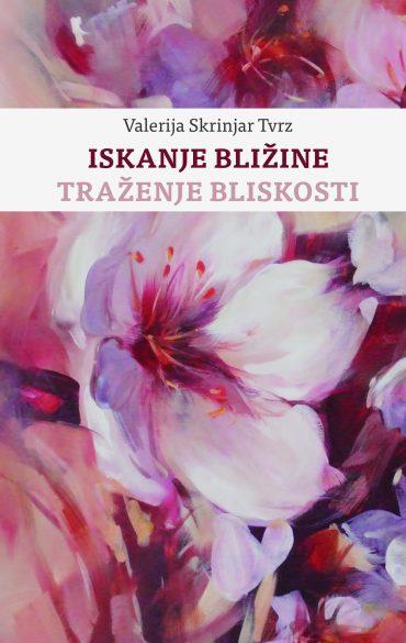 Skrinjar_trazenjebliskosti_naslovnica