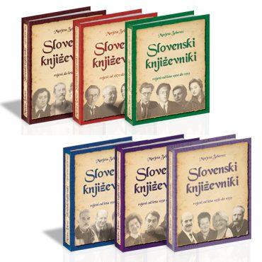 SlovenskiKnjizevniki-komplet