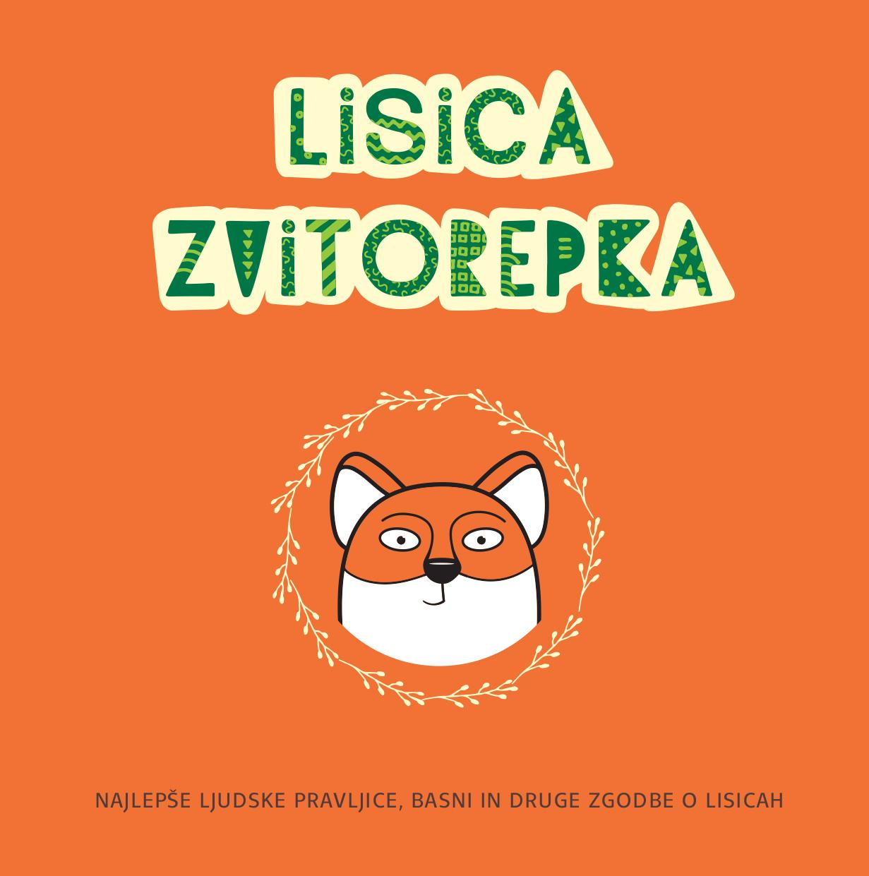Lisica Zvitorepka-naslovnica1.indd